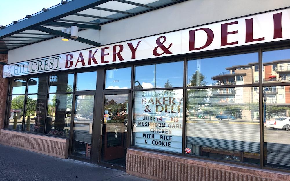 Hillcrest Bakery & Deli Image